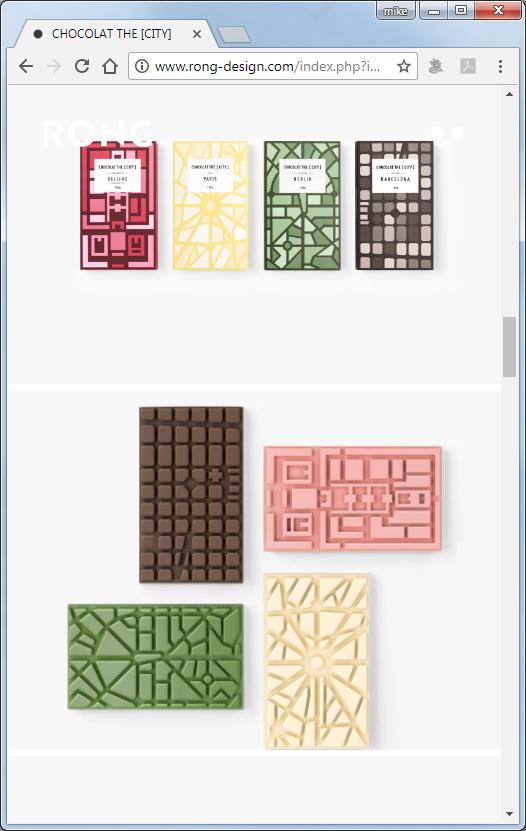 Rong_Chocolata_City_Scrennshoot_1